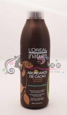 便宜生活館【洗髮精】萊雅 L OREAL -可可豐量潔髮露250ML針對毛燥/扁塌專用~