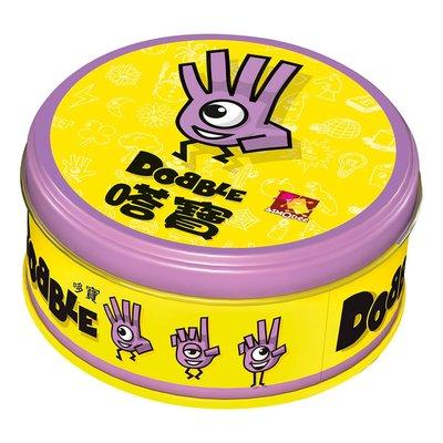 ☆天才老爸☆→【新天鵝堡】(正版) Dobble Kids 嗒寶←骰子遊戲 兒童遊戲 派對遊戲 桌遊 兒童遊戲 競速遊戲