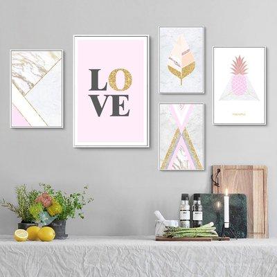 北歐現代建議抽象幾何大理石圖形粉色菠蘿裝飾畫畫芯微噴打印畫心(不含框)