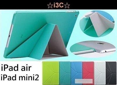 變形金剛 iPad mini 3 2 iPad air 5 6代 超薄 透明背蓋 皮套 保護套 休眠 喚醒
