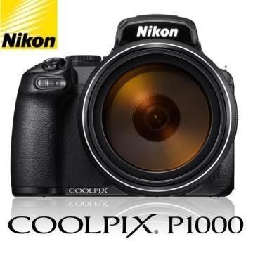 *大元˙新北*【平輸優惠】 NIKON COOLPIX 125倍高望遠 P1000 平輸 / P900