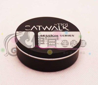 便宜生活館【造型品】TIGI CATWALK 聚光蠟50g-保證台灣總代理-公司貨 提碁國際