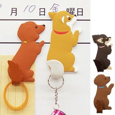 柴犬 貴賓犬 臘腸犬 尾巴掛勾  充電線 橡皮筋 等等可愛又實用的收納小物