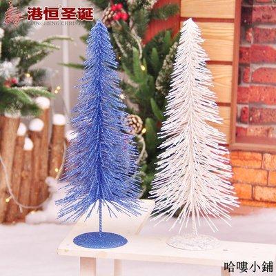 聖誕樹 聖誕裝飾 圣誕節裝飾品 40cm鐵藝白藍綠色迷你圣誕樹 場景布置擺設裝飾全館免運價格下殺