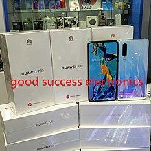 Huawei P30 8GB+128GB 華為香港行貨 原廠一年保養