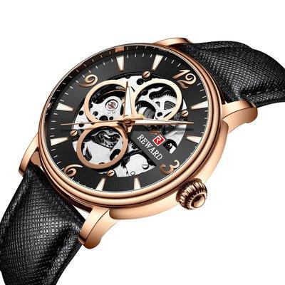 【潮裡潮氣】Reward商務真皮錶帶男士機械手錶防水鏤空透底全自動機械男錶RD33001M