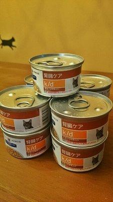 日本獨賣希爾斯K/D kidney care 雞肉野菜口味