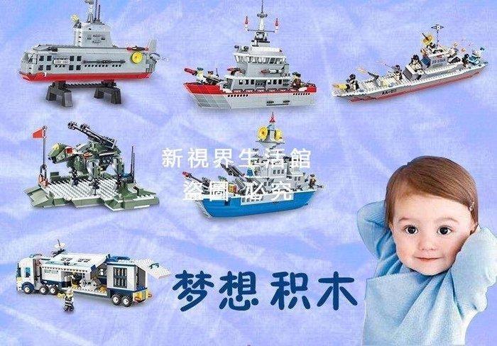 【新視界生活館】杰星城市警察總署拼裝積木玩具益智拼插變形金剛潛水戰艦軍事基地樂高積木大船3599{XSJ319321493}
