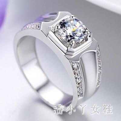 新款大鉆男士戒指男士活口鉆戒開口男戒指環結婚戒指 XW1317