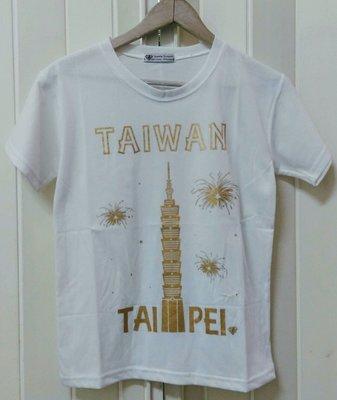 《我愛臺灣系列 I Love Taiwan T339》Taipei台北101燙金款 ~布瓜咩~