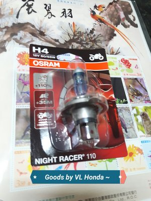 H4 Moto Night Racer Osram Max Perform , NB Silver +130M , GE Megalight , Philips