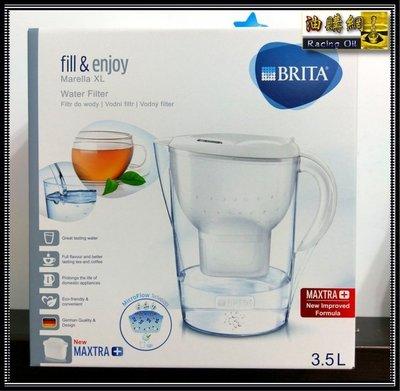 【油購網】德國 BRITA marella 3.5L 濾水壺 + MAXTRA 濾心1個 非千山 惠爾普