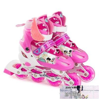 溜冰鞋兒童男女直排輪輪滑鞋可調旱冰鞋3-4-5-6-7-8-9-10歲【斯巴達購物】