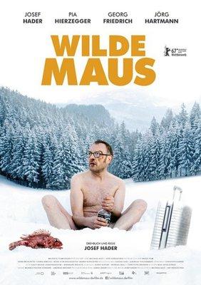 【藍光電影】狂鼠/放生員工請註意 Wild Mouse 2017 2017柏林影展,獲提名金熊獎最佳影片 131-046