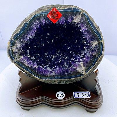 H1782 頂級烏拉圭錢袋子ESP紫水晶洞  7.6kg(玄武岩原皮)高24cm,寬22cm,厚度24cm,洞深8cm(紫晶洞