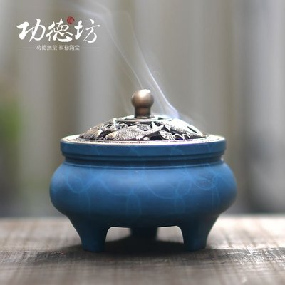 功德坊 香爐純銅盤香檀香線香爐家用室內凈化空氣供佛茶道香薰爐