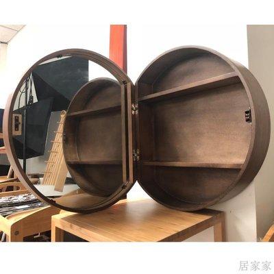 居家家 圓形風水鏡柜浴室玄關專用帶置物儲物幾何形鏡柜實木隱藏鏡箱