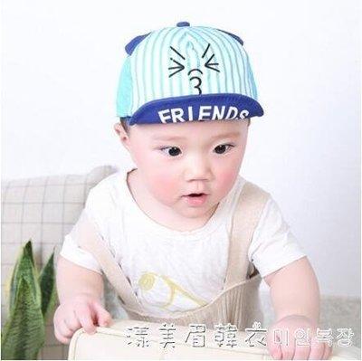嬰兒帽子春秋3-6-12個月棒球帽1-2歲男女寶寶鴨舌帽夏兒童遮陽帽
