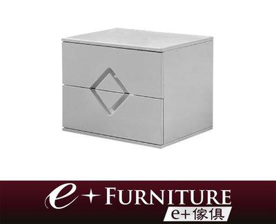 『 e+傢俱 』BB198 蘿希 Rosie 現代風格 菱形拉把雕刻設計 床頭櫃 收納櫃   床邊櫃   雙抽屜收納