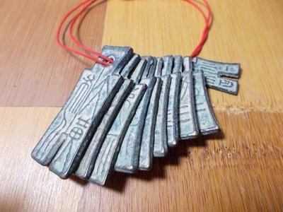 [古漢錢帛幣] 漢朝十地支錢幣,重量83公克