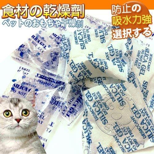 【??培菓寵物48H出貨??】寵物零食飼料》專用乾燥劑10g*1包款式隨機出貨 特價10元