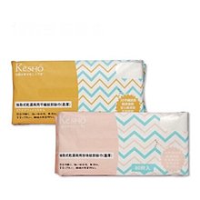 Kesho抽取式乾濕兩用卸妝巾80張附發票