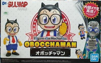 【鄭姐的店】日本 BANDAI Figure-rise Mechanics 小寶超人
