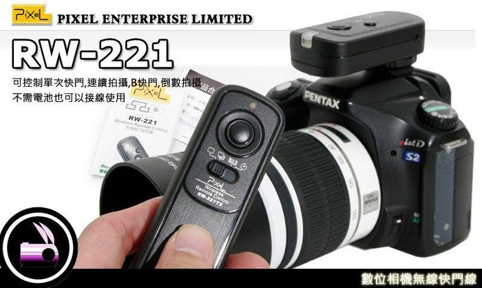 數位小兔【PIXEL 品色 Canon RS-60E3 快門線 C1】RW-221 E3 快門遙控器 G12 1000D