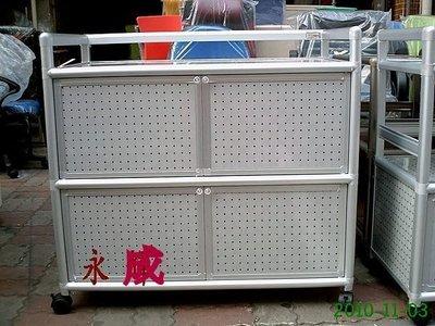 高雄         永成~       全新   3尺鋁架/置物架/收納架/碗櫃價/3尺雙連箱-無自取