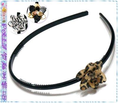 ☆POLLY媽☆歐美進口水鑽花芯豹紋、斑馬紋、金/黑色壓克力立體花朵細版髮箍