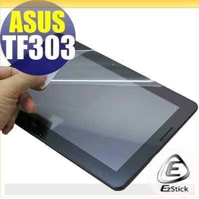 【EZstick】ASUS TF303 TF303CL TF303K 靜電式平板LCD液晶螢幕貼 (可選鏡面防汙或高清霧面)K014