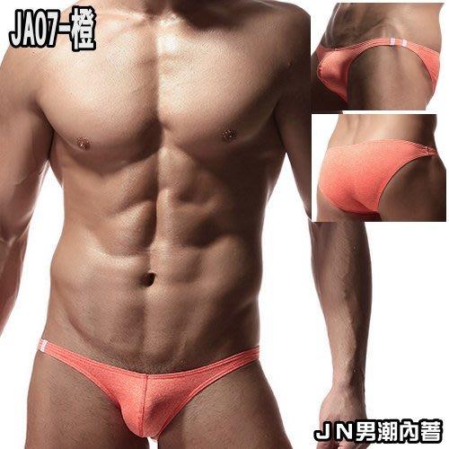 .【JA07_94】【S.M.L.XL號】運動風/棉質/超低腰U凸/小三角/男三角褲/男內褲褲.JN男潮內著