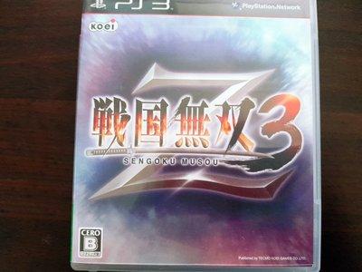 PS3 戰國無雙 3 Z 純日版