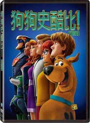 (全新未拆封)狗狗史酷比! Scoob DVD(得利公司貨)
