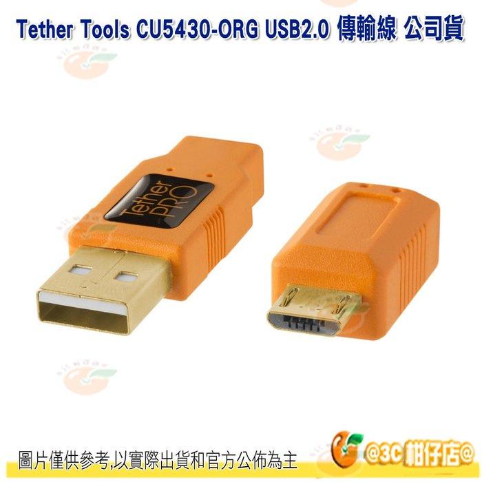Tether Tools CU5430-ORG USB2.0 傳輸線 A公轉Micro B 5 Pin 優化使用效率 4