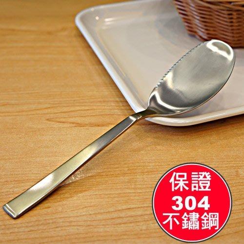 【不鏽鋼兩用分菜匙】Udlife 生活大師 #304不鏽鋼18-8 湯匙 可切菜 餐廳餐具 K3666[金生活]