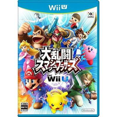 【二手遊戲】WiiU 任天堂明星大亂鬥 Super Smash Bros Nintendo 日文版【台中恐龍電玩】