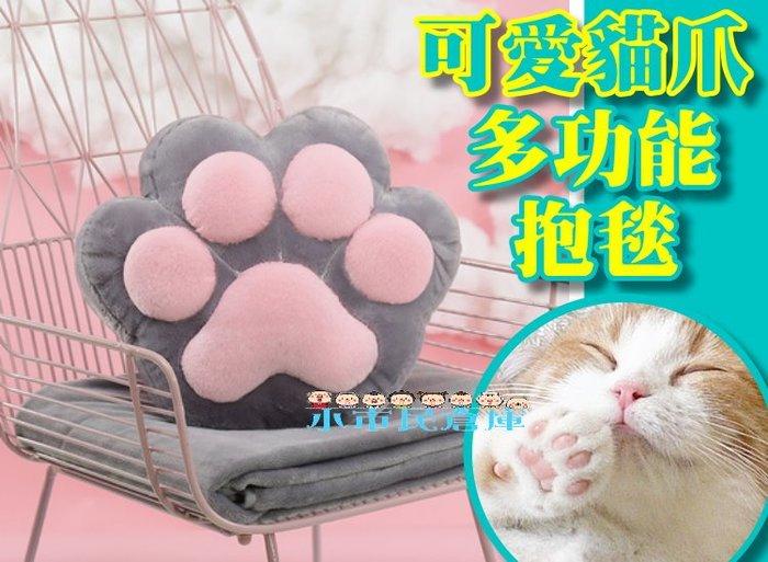 小市民倉庫-可愛貓爪多功能抱枕-卡通貓掌抱枕毯-午休毯-空調毯-靠背墊-睡枕-手捂-生日送禮-交換禮物-共2款