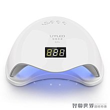 合成美甲光療機led燈sun5速干感應光療燈美甲烘干機烤燈48w 【極有家創意生活館】