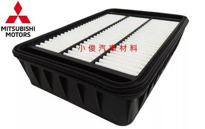 小俊汽車材料 MITSUBISHI OUTLANDER FORTIS 2008年-2013年 空氣芯 空氣濾芯