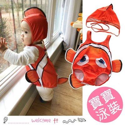 HH婦幼館 寶寶小丑魚卡通套裝連體泳衣...