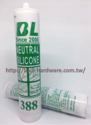 『寰岳五金』388 中性矽利康 足量300ml非一般市售250ml 塑鋁板 採光罩 遮雨棚 PC耐力板專用(中性黑色)