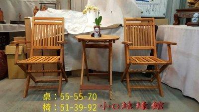小o結緣館仿古傢俱...咖啡桌椅三件套...