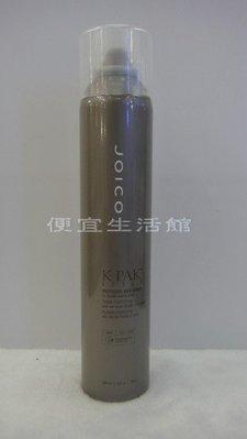 便宜生活館【造型品】JOICO 根培造型噴霧 300ml-提供定型與光澤與抗熱