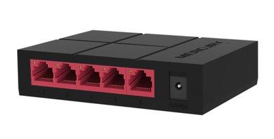 膠殼 SG105M 交換器 5埠 5口 1000M Giga Switch HUB 交換機 tp-link 水星 集線器