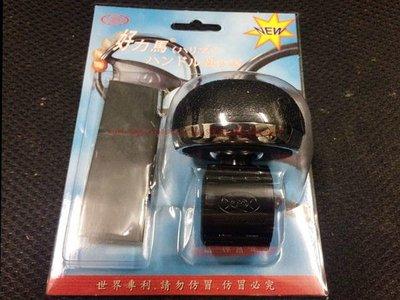 好力馬 方向盤轉輪 曼斗 曼陀珠 方向盤輔助器/軸承設計【台灣製造】