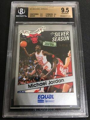 🐐1990-91 Bulls Equal/Star #1 Michael Jordan
