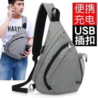 【 新和3C館 送手機支架 】Dxyizu 大容量水滴單肩包 側背包 斜背包 USB胸包 後背包 電腦包