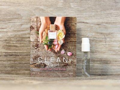 Clean Reserve 金棕玫瑰 Blonde Rose 女性 淡香精 1.5mL 可噴式 試管香水 全新
