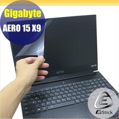 【Ezstick】GIGABYTE Aero 15 X9 靜電式筆電LCD液晶螢幕貼 (可選鏡面或霧面)